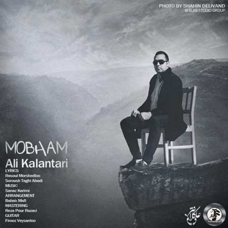 https://mytopseda.ir/wp-content/uploads/2014/09/Ali-Kalantari---Mobham.jpg