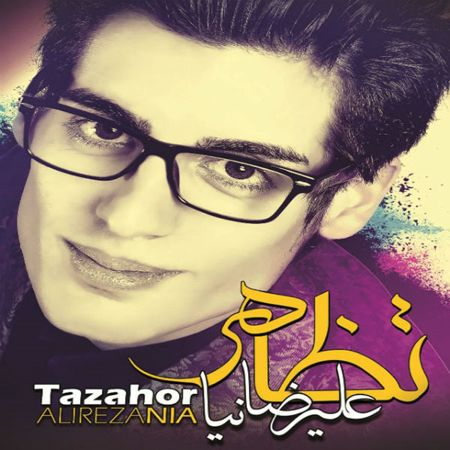https://mytopseda.ir/wp-content/uploads/2014/09/Ali-Nia---Tazahor.jpg