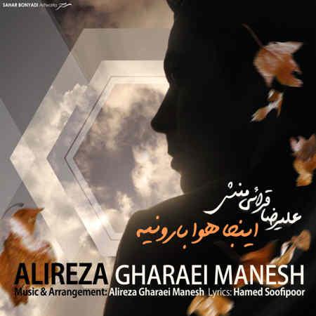 https://www.topseda.ir/wp-content/uploads/2014/09/Alireza-Gharaei-Manesh---Inja-Hava-Barooniye.jpg