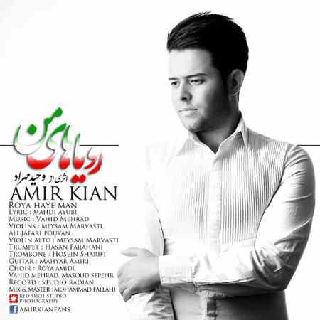 https://www.topseda.ir/wp-content/uploads/2014/09/Amir-Kian---Royahaye-Man.jpg