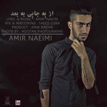 https://mytopseda.ir/wp-content/uploads/2014/09/Amir-Naeimi---Az-Ye-Jaei-Be-Bad.jpg