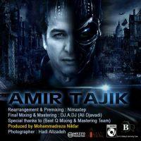 دانلود آهنگ جدید امیر تاجیک به نام زندگی