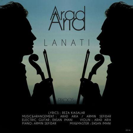 https://www.topseda.ir/wp-content/uploads/2014/09/Arad-Aria---Lanati.jpg