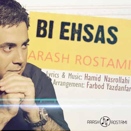 https://www.topseda.ir/wp-content/uploads/2014/09/Arash-Rostami---Bi-Ehsas.jpg