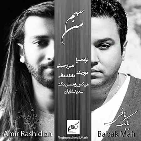https://mytopseda.ir/wp-content/uploads/2014/09/Babak-Mafi-Ft.-Amir-Rashidian---Sahme-Man.jpg