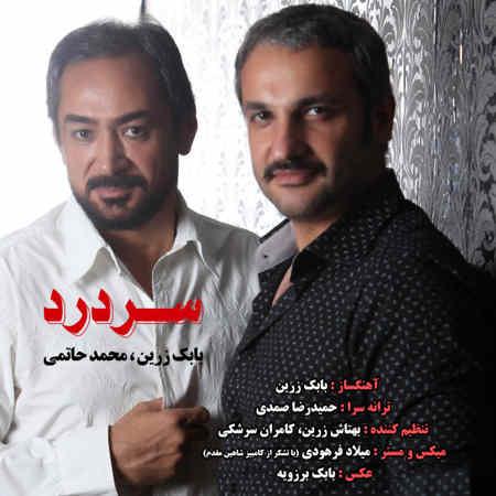 https://mytopseda.ir/wp-content/uploads/2014/09/Babak-Zarrin-Ft.-Mohammad-Hatami---Sardard.jpg