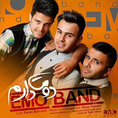 https://www.topseda.ir/wp-content/uploads/2014/09/EMO-Band---Dooset-Daram.jpg