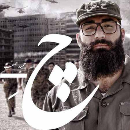 https://www.topseda.ir/wp-content/uploads/2014/09/Hamid-Sefat---Che.jpg