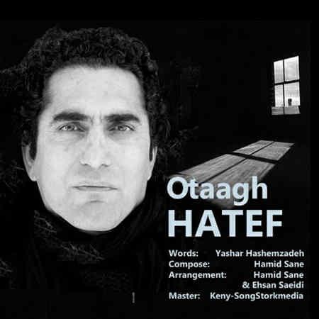 https://www.topseda.ir/wp-content/uploads/2014/09/Hatef---Otagh.jpg
