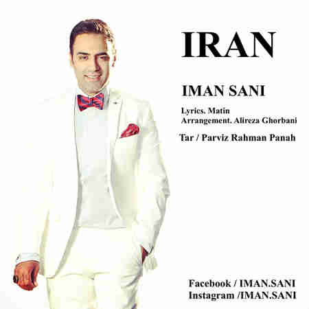 https://www.topseda.ir/wp-content/uploads/2014/09/Iman-Sani---Iran.jpg