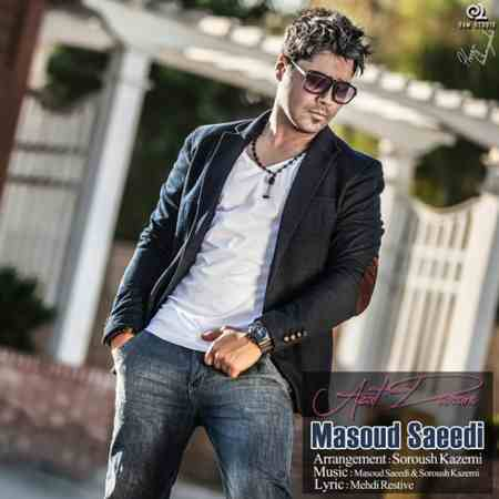 https://www.topseda.ir/wp-content/uploads/2014/09/Masoud-Saeedi---Azat-Dooram.jpg