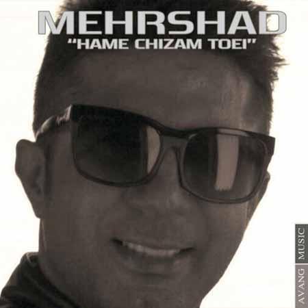 https://www.topseda.ir/wp-content/uploads/2014/09/Mehrshad---Hame-Chizam-Toei.jpg