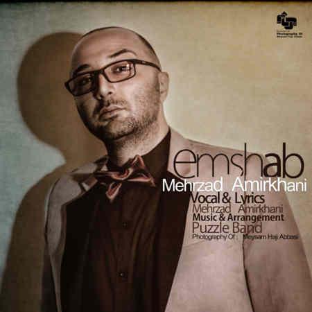 https://www.topseda.ir/wp-content/uploads/2014/09/Mehrzad-Amirkhani---Emshab.jpg