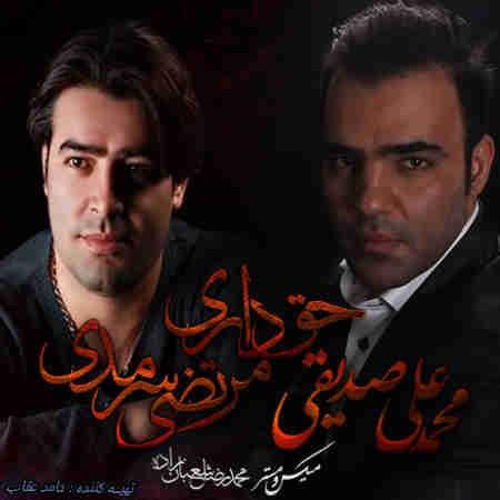 https://www.topseda.ir/wp-content/uploads/2014/09/Mohammad-Ali-Sedeghi-Ft-Mortea-Sarmadi---Hagh-Dari.jpg
