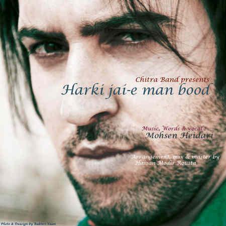 https://mytopseda.ir/wp-content/uploads/2014/09/Mohsen-Heydari---Harki-Jaye-Man-Bood.jpg