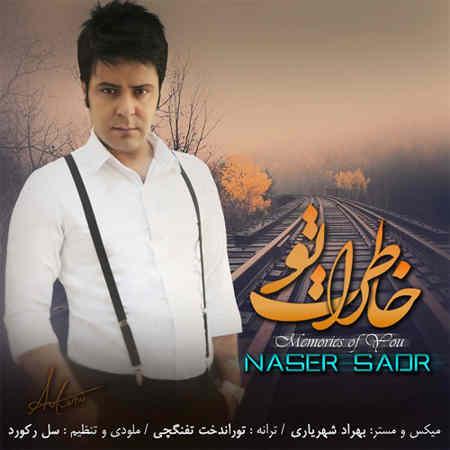 http://mytopseda.ir/wp-content/uploads/2014/09/Naser-Sadr---Khaterate-To.jpg