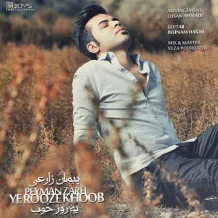 https://www.topseda.ir/wp-content/uploads/2014/09/Peyman-Zarei---Ye-Rooze-Khoob.jpg