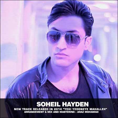 https://www.topseda.ir/wp-content/uploads/2014/09/Soheil-Hayden---Yeki-Yedoneye-Mahalleh.jpg