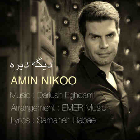 https://www.topseda.ir/wp-content/uploads/2014/10/Amin-Nikoo---Dige-Direh.jpg