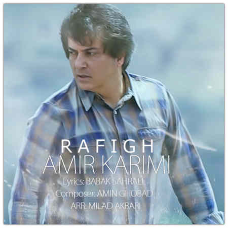 https://www.topseda.ir/wp-content/uploads/2014/10/Amir-Karimi---Rafigh.jpg