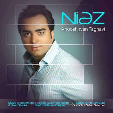 https://www.topseda.ir/wp-content/uploads/2014/10/Anooshirvan-Taghavi---Niaz.jpg