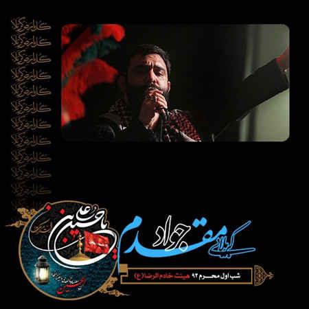 https://www.topseda.ir/wp-content/uploads/2014/10/Javad-Moghadam---Shab-Aval-Moharram-1393.jpg