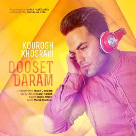 https://www.topseda.ir/wp-content/uploads/2014/10/Kourosh-Khosravi---Dooset-Daram.jpg