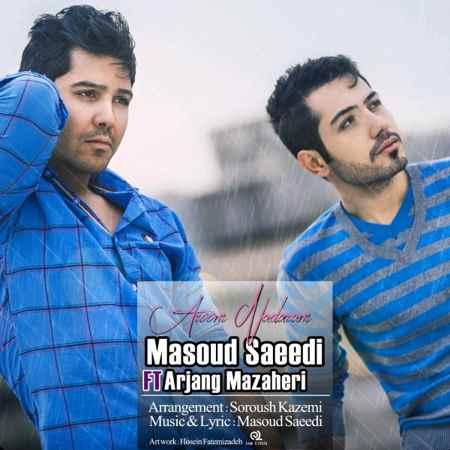 https://www.topseda.ir/wp-content/uploads/2014/10/Masoud-Saeedi-Ft_-Arjang-Mazaheri---Aroom-Nadaram.jpg