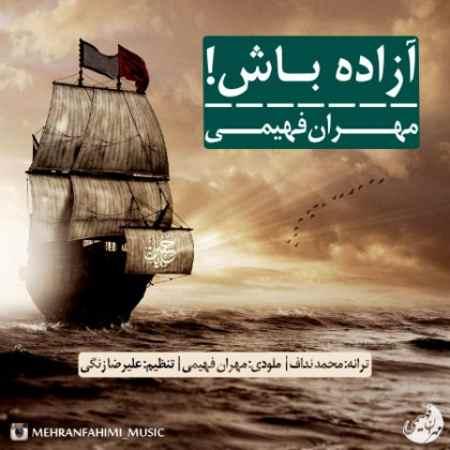 http://mytopseda.ir/wp-content/uploads/2014/10/Mehran-Fahimi---Azade-Bash.jpg
