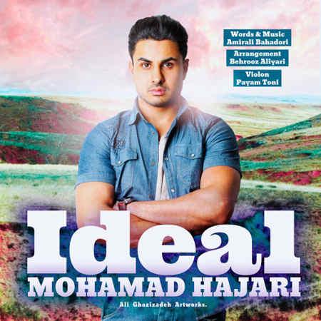 https://www.topseda.ir/wp-content/uploads/2014/10/Mohamad-Hajari---Ideal.jpg