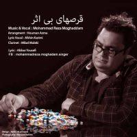 دانلود آهنگ جدید محمد رضا مقدم به نام قرصهای بی اثر