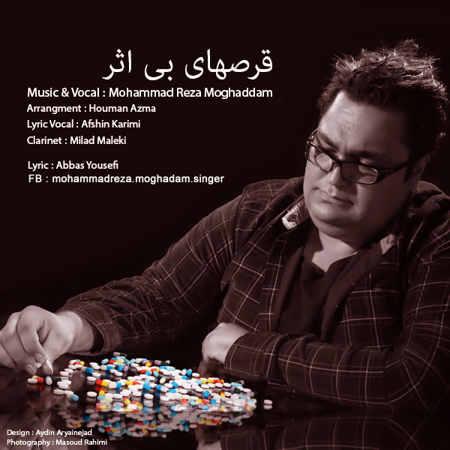 https://www.topseda.ir/wp-content/uploads/2014/10/Mohammadreza-Moghaddam---Ghorshaye-Bi-Asar.jpg