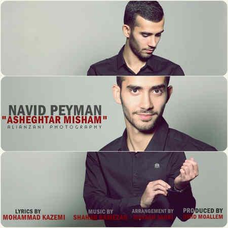 https://mytopseda.ir/wp-content/uploads/2014/10/Navid-Peyman---Asheghtar-Misham.jpg