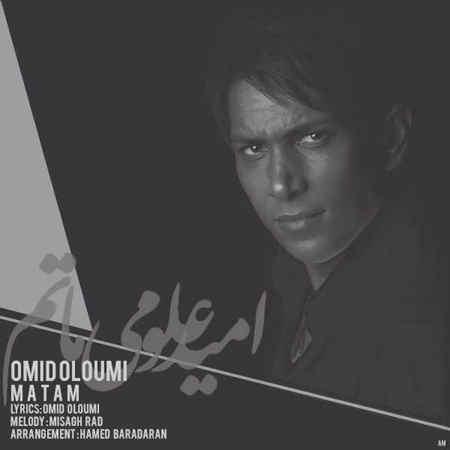 http://mytopseda.ir/wp-content/uploads/2014/10/Omid-Oloumi---Matam.jpg