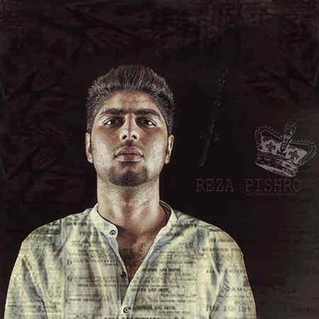 https://www.topseda.ir/wp-content/uploads/2014/10/Reza-Pishro---Bayad-Avaz-Sham.jpg