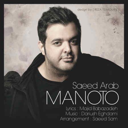 https://www.topseda.ir/wp-content/uploads/2014/10/Saeed-Arab---Manoto.jpg