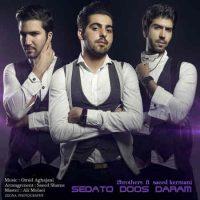 دانلود آهنگ جدید سعید کرمانی به نام صداتو دوست دارم