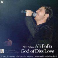 دانلود آلبوم جدید علی بابا به نام خدای دیس لاو