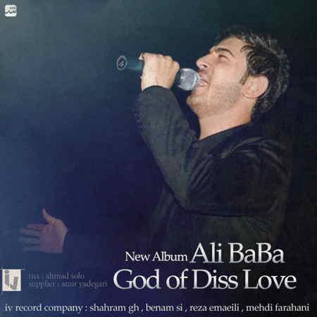 https://www.topseda.ir/wp-content/uploads/2014/11/Ali-Baba---God-Of-Disslove.jpg