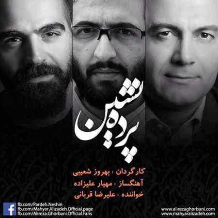 https://www.topseda.ir/wp-content/uploads/2014/11/Alireza-Ghorbani---Parde-Neshin.jpg