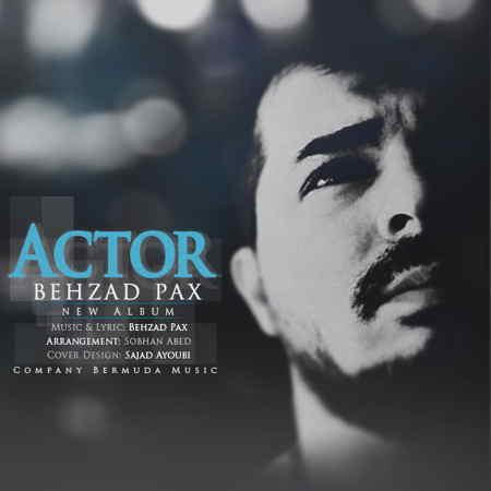 https://mytopseda.ir/wp-content/uploads/2014/11/Behzad-Pax---Actor.jpg