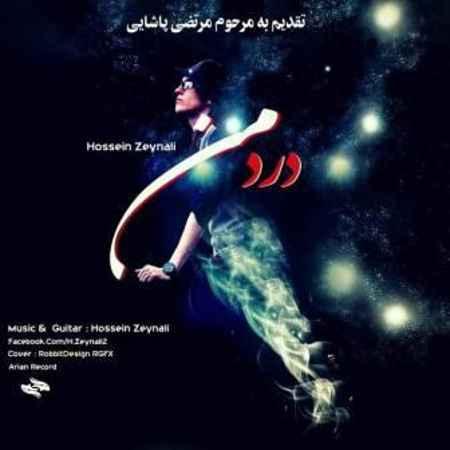 https://www.topseda.ir/wp-content/uploads/2014/11/Hossein-Zeynali-Darde-Man.jpg