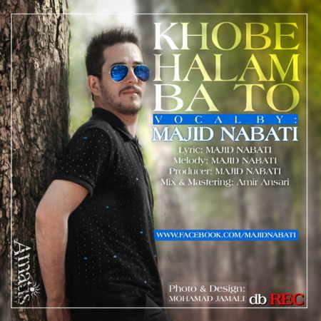 https://www.topseda.ir/wp-content/uploads/2014/11/Majid-Nabati---Khoobe-Halam-Bato.jpg