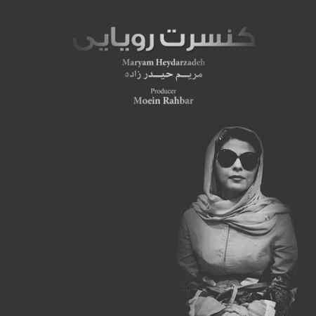 http://mytopseda.ir/wp-content/uploads/2014/11/Maryam-Heydarzadeh---Concerte-Royaei.jpg