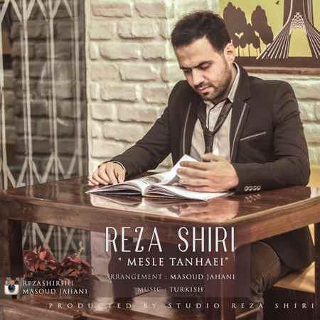 https://www.topseda.ir/wp-content/uploads/2014/11/Reza-Shiri---Mesle-Tanhaei.jpg