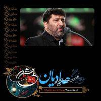 دانلود مراسم شب تاسوعا کربلایی حاج سعید و محمد حسین حدادیان