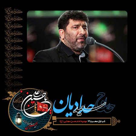 https://mytopseda.ir/wp-content/uploads/2014/11/Saeed-Hadadian---Shab-Aval-Moharram-1393.jpg