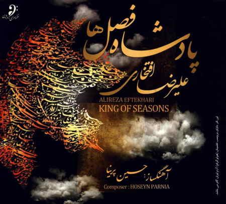 https://mytopseda.ir/wp-content/uploads/cvr/1393/09/24/Alireza%20Eftekhari%20-%20Padeshahe%20Faslha%20(Album).jpg