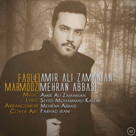 https://www.topseda.ir/wp-content/uploads/2014/12/Amir-Ali-Zamanian---Fasle-Marmooz.jpg