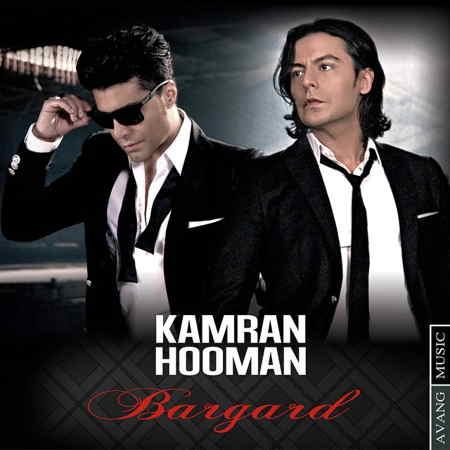 http://mytopseda.ir/wp-content/uploads/2014/12/Kamran---Hooman---Bargard.jpg
